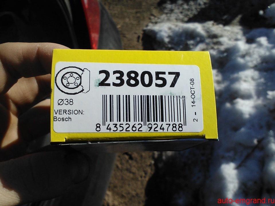 14037c2s-960