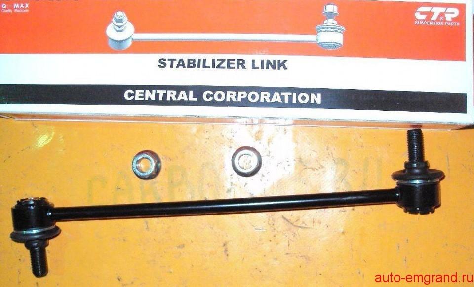 Стойки переднего стабилизатора Geely Emgrand EC 7